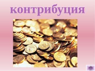 Лишнее 40 Исключите лишнее название. Зевс, Арес, Афина, Гефест, Осирис, Герме