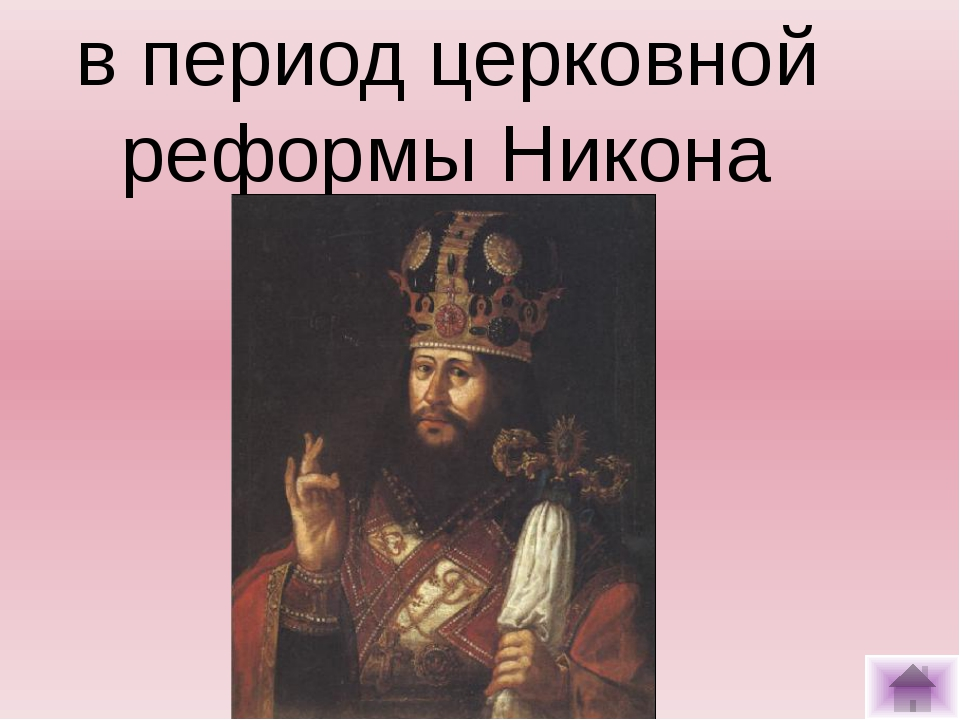 «Даты» 20 В каком году началась Отечественная война? 1945 1941 1825 1812