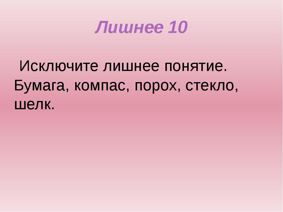 «Крылатые выражения» 40 Какую фразу сказал Юлий Цезарь перед переходом через...