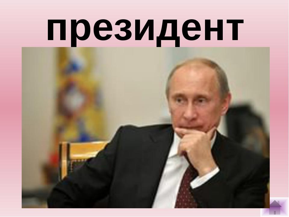 Лишнее 50 Исключите лишнее имя. Александр II, Павел I,Николай III, Петр III,...