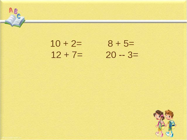 10 + 2= 8 + 5= 12 + 7= 20 -- 3=