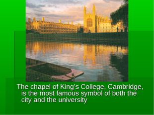 The chapel of King's College, Cambridge, is the most famous symbol of both t