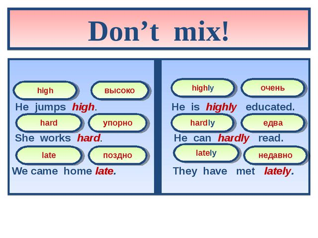 Don't mix! He jumps high. He is highly educated. She works hard. He can hardl...