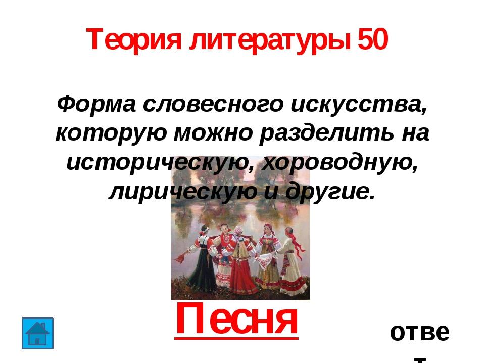 70летие великой Победы! 10 Уже на третий день войны по всей стране зазвучала...