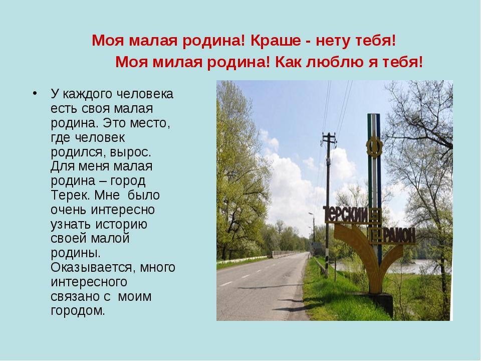 термобелье Редфокс интересный стих про родной край ангарск Guahoo