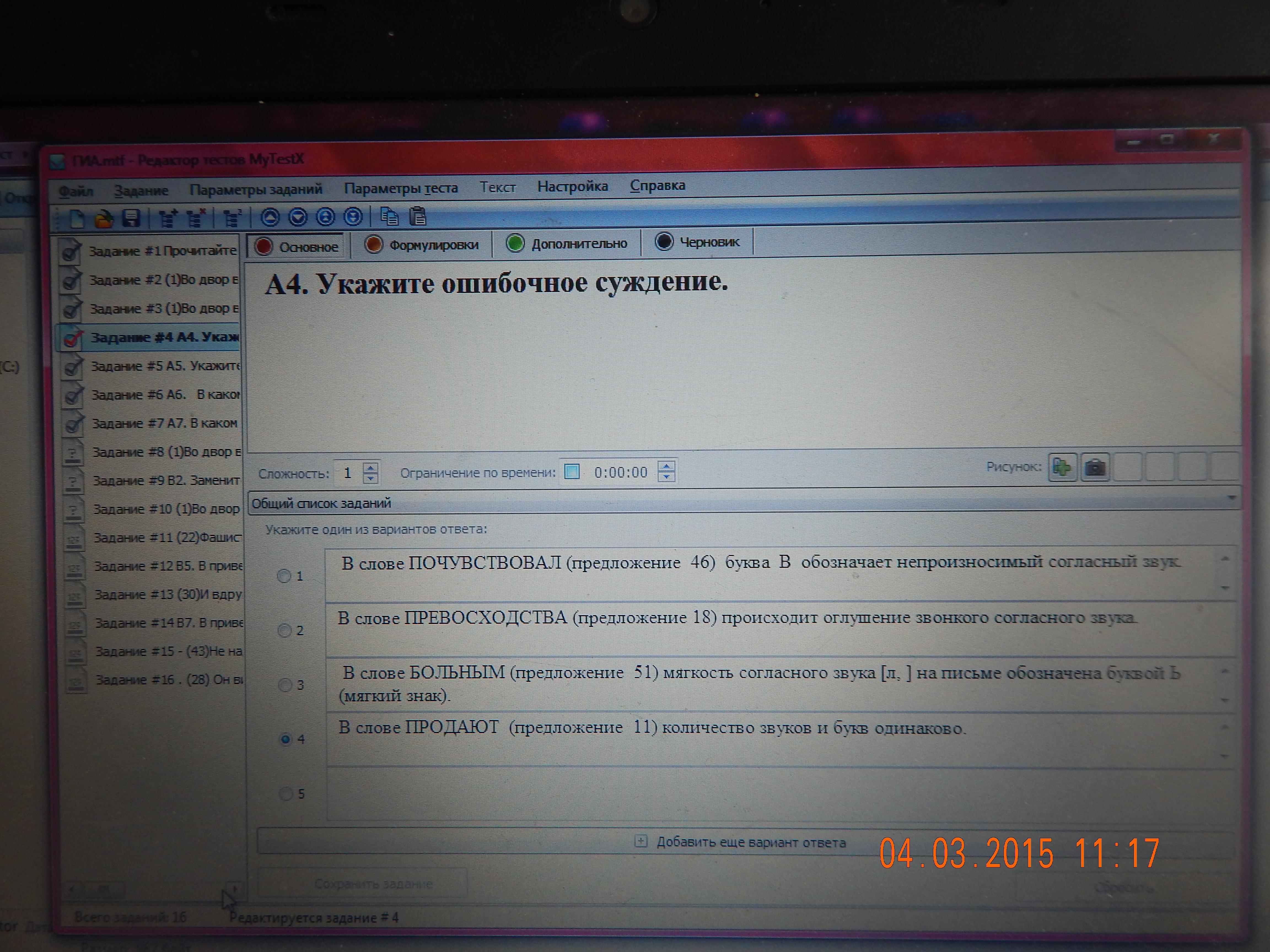 hello_html_m1de8d34.jpg
