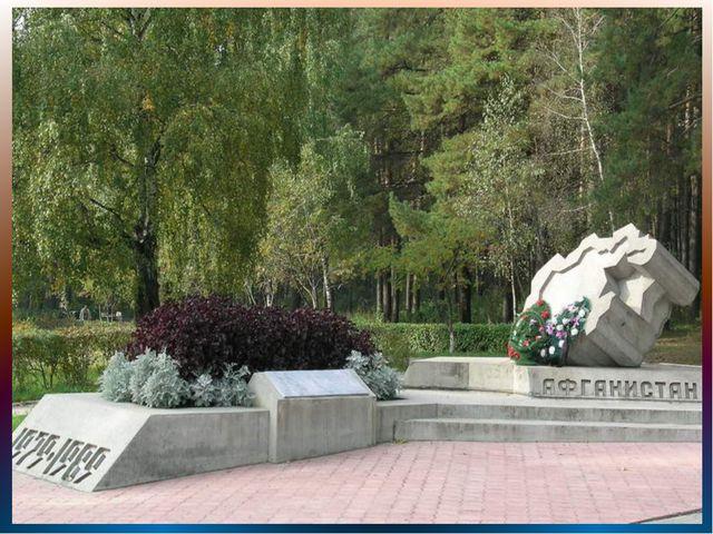 Памятники боевой славы