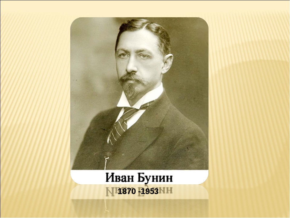 1870 -1953