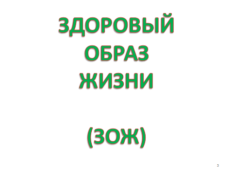 hello_html_4f86cb72.png