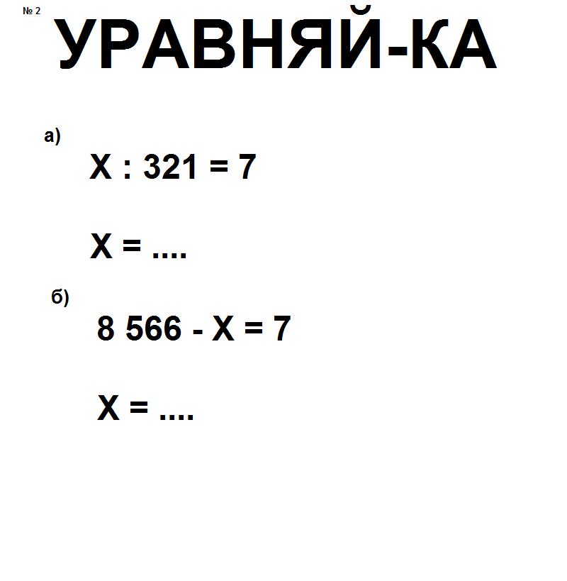 C:\Users\Никита\Desktop\самообразование\4.png