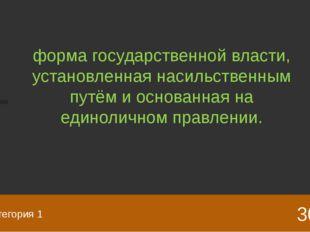 Современник Карла Великого, он стал героем сборника «Тысяча и одна ночь» 30 К