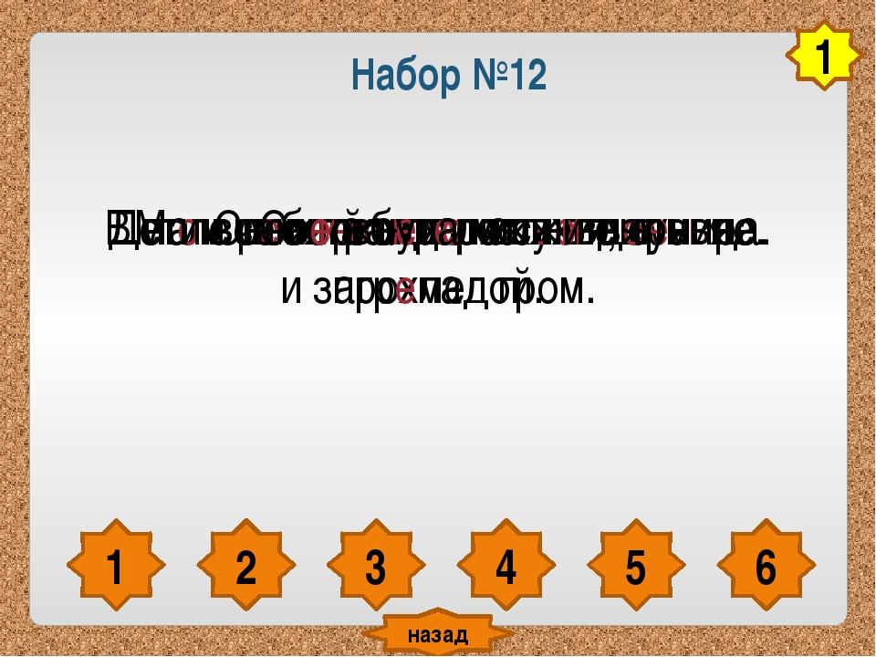 Вариант 1 Вариант 2 выход Вариант 3