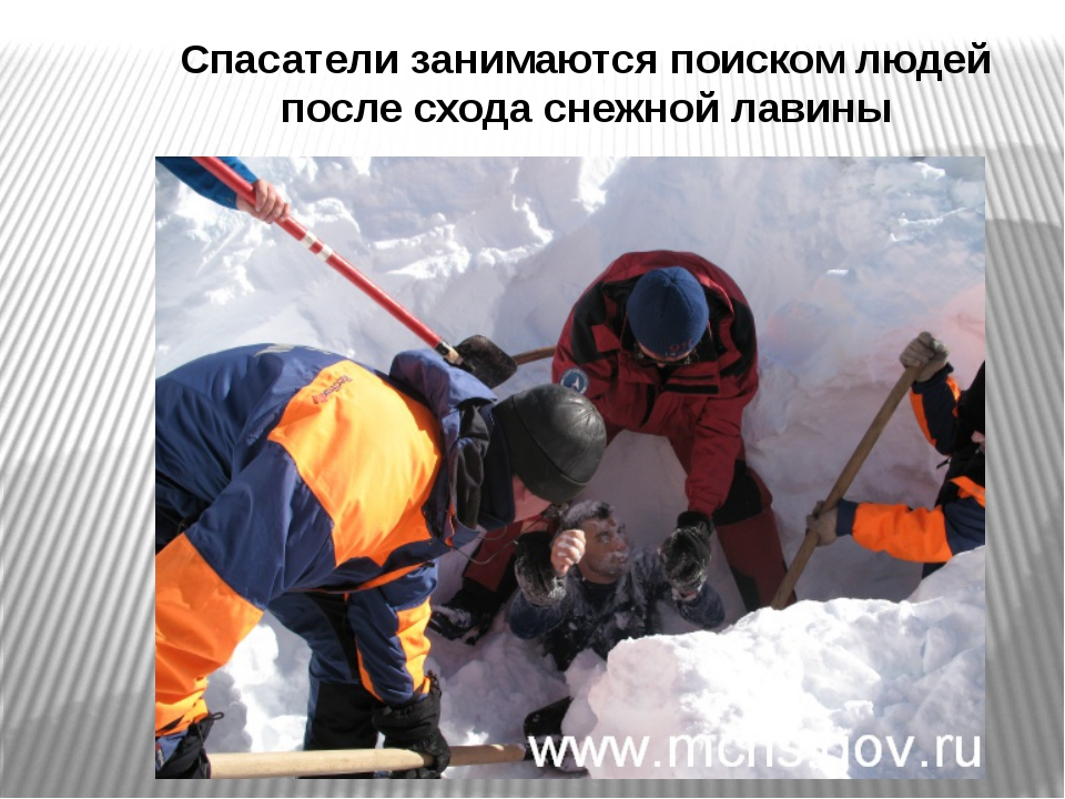 Спасатели занимаются поиском людей после схода снежной лавины