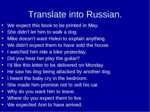 Translate into Russian. We expect this book to be printed in May. She didn't