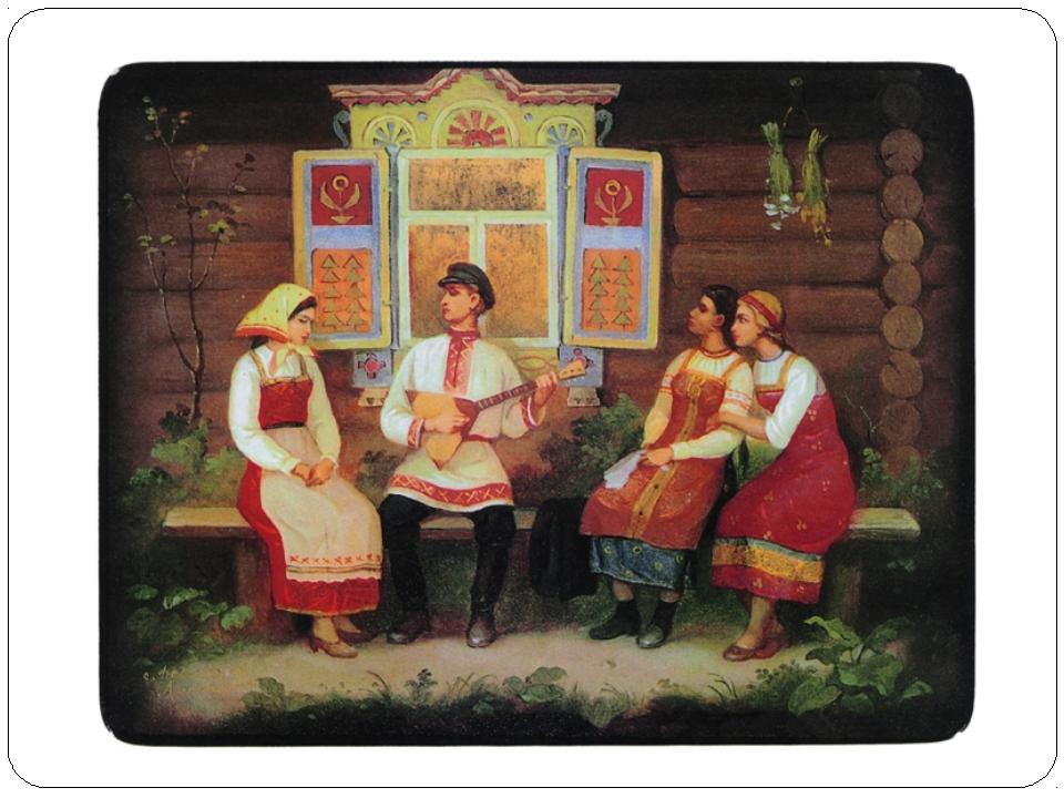 Открытка русская народная песня, картинках