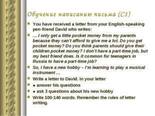 Обучение написанию письма (С1) You have received a letter from your English-s