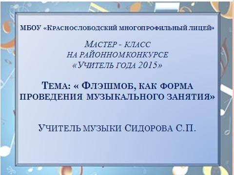hello_html_m14d3758e.png