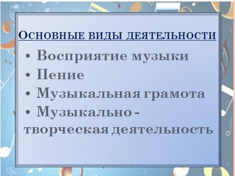 hello_html_mec6c404.png