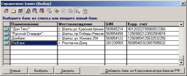 hello_html_69e269dc.png