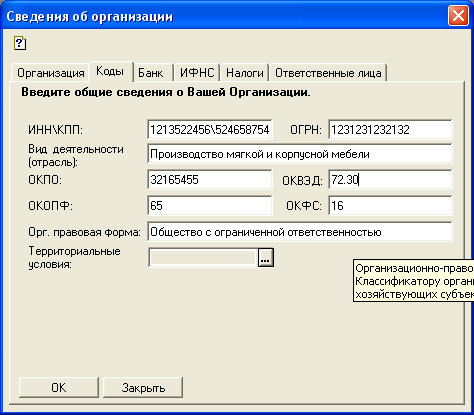 hello_html_ade6bf.png