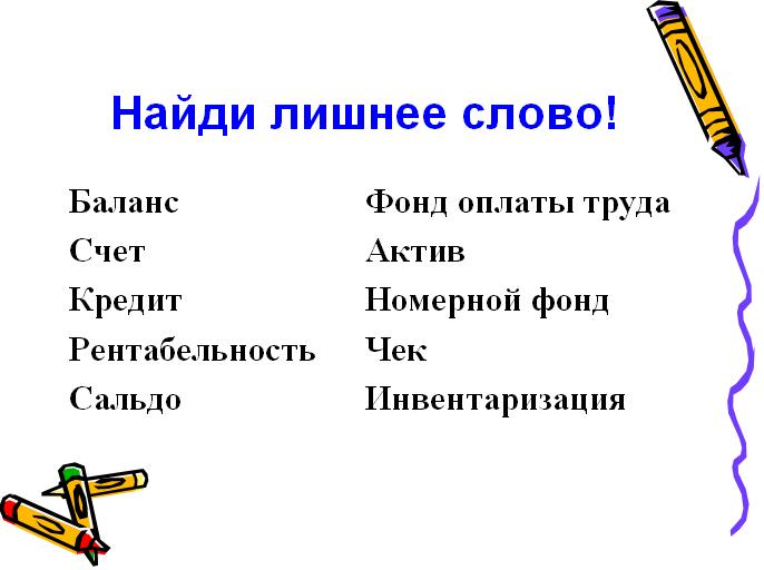 hello_html_m3db65e8.png