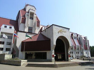Президент-отель (Уфа)