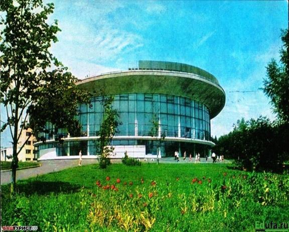 http://edufa.ru/wp-content/gallery/ufa70/ufa70_01.jpg