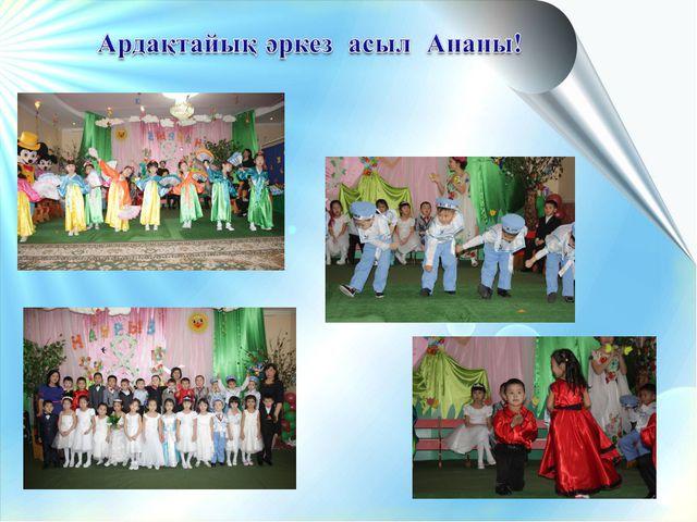 Конкурс «Воспитатель года 2017» продолжается в Приморье