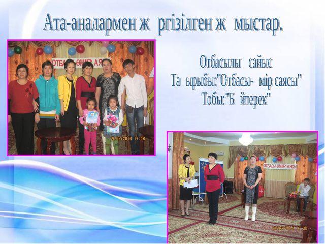 Заказать приглашения на свадьбу в Москве. Печать