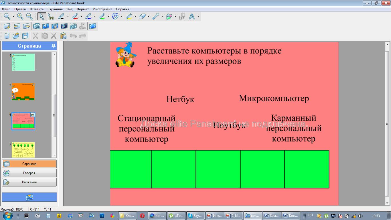 hello_html_m702b3b18.png