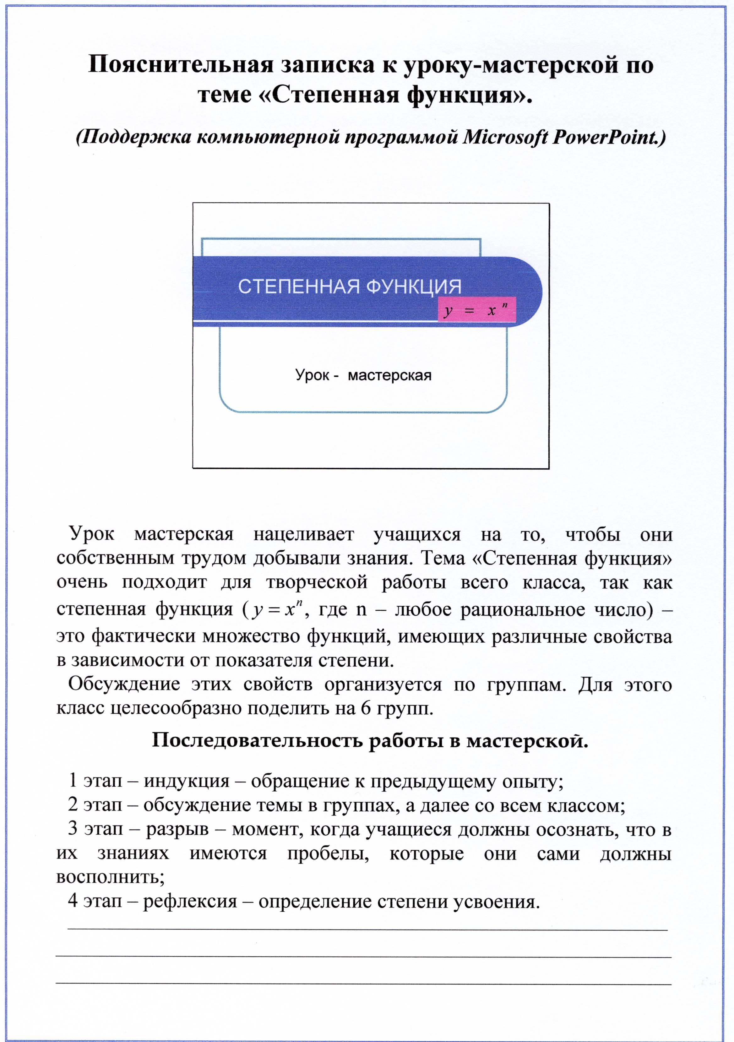 hello_html_m60948c9.jpg