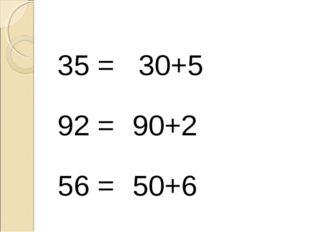 35 = 92 = 56 = 30+5 90+2 50+6