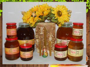 Продукти бджолярства