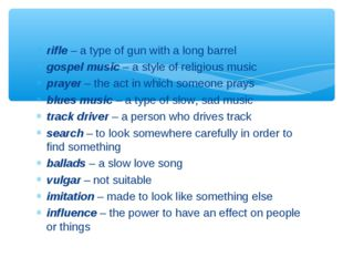 rifle – a type of gun with a long barrel gospel music – a style of religious