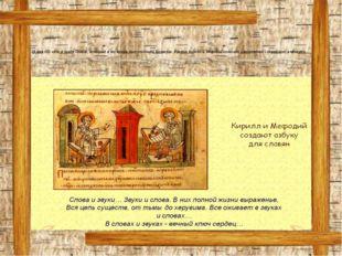 24 мая 863 года в граде Плиске, который в то время был столицей Болгарии, бра