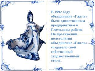При оформлении презентации использованы графические клипарты: http://www.lena