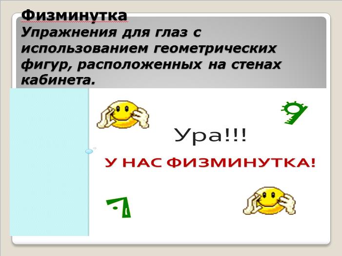hello_html_17ececc6.png