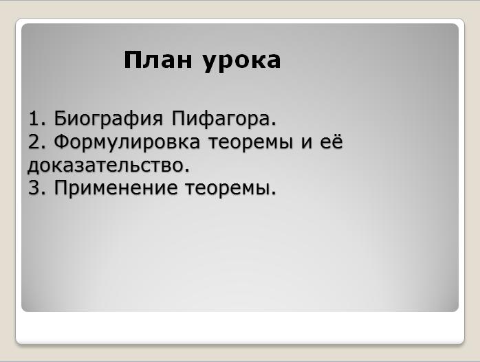 hello_html_198e4c8f.png