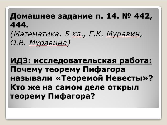 hello_html_1bf19108.png