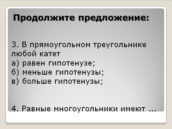 hello_html_61141b37.png