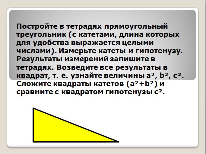 hello_html_673012e4.png