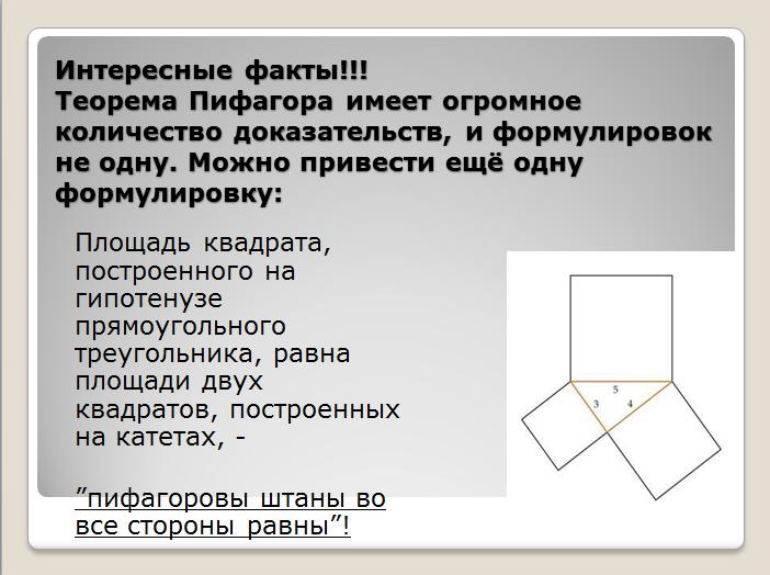 hello_html_73cc149.png