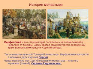История монастыря Варфоломей и его старший брат поселились на холмеМаковец́,