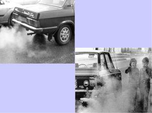 Автомобили на сегодняшний день в России- главная причина загрязнения воздуха