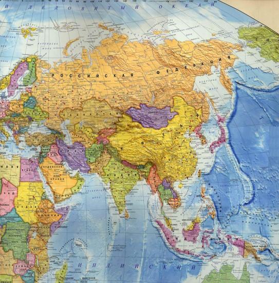 Описание: Карта россии картинки для детей