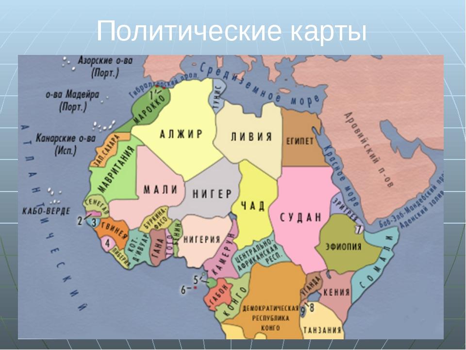 Контурные карты Россия США Индийский океан Атлантический океан Тихий океан Ка...