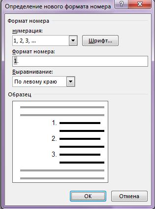 hello_html_6ccdbb31.png