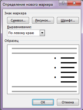 hello_html_m64147daf.png