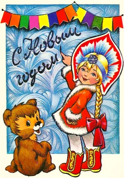 http://supercook.ru/images-skazki-vypusk/schitalka-new-year-00.jpg