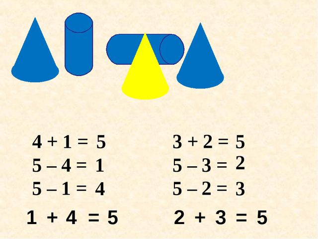 4 + 1 = 5 – 4 = 5 – 1 = 3 + 2 = 5 – 3 = 5 – 2 = 5 3 4 1 2 5 2+3=5 1+4=5